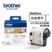 EPSON BROTHER DK-11209 定型標籤