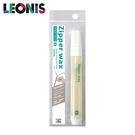 又敗家@日本製LEONIS拉鍊水蠟筆拉鏈滑順筆金屬拉鍊蠟筆塑膠拉鍊蠟筆拉鍊保養潤滑筆99665