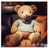 大公仔大熊毛絨玩具熊娃娃原裝正版女生抱抱熊可愛睡覺抱床上泰迪熊公仔 獨家流行館YJT
