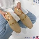熱賣穆勒鞋 英倫風春夏新款包頭半拖鞋女2021金屬扣簡約懶人低跟無后跟穆勒鞋 coco