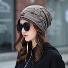 坐月子帽春秋冬季?后孕?帽子春季?尚保暖???巾夏季薄款用品
