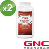【GNC健安喜】三效卵磷脂膠囊食品1200mg 180顆x2