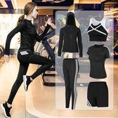 瑜伽服套裝 新款瑜伽服運動套裝女網紅專業健身房跑步寬鬆速干衣背心秋冬