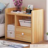 床頭櫃宿舍收納櫃簡約現代實木色經濟型床邊小櫃子北歐臥室小桌子 韓慕精品 IGO