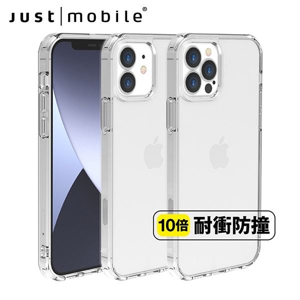 Just Mobile TENC Air iPhone 12/12 Pro 6.1吋 透明抗摔保護殼