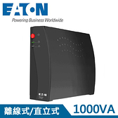 Eaton 1000VA 離線式UPS不斷電系統 A1000 黑色