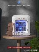 滅蚊燈家用靜音室內電擊滅蟲驅蚊器捕蚊神器嬰兒防蚊子滅蟲燈 1995生活雜貨