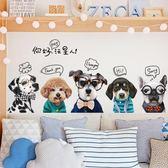 卡通兒童房幼兒園寵物店鋪裝飾品隨心貼畫創意客廳個性狗狗墻貼紙ღ夏茉生活YTL