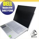 【Ezstick】DELL Vostro V14 5402 P130G 筆記型電腦防窺保護片 ( 防窺片 )