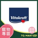 Vitakraft - 檢疫證明【TQ ...