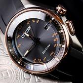 【公司貨保固】CITIZEN 星辰 Eco-Drive 黎明軌跡光動能藍牙鈦金屬腕錶 BZ4006-01E 熱賣中!