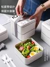 飯盒便當盒日式上班族可微波爐雙層少女輕食減脂野餐盒套裝 果果輕時尚