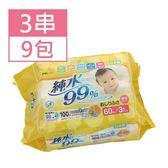 唯可Weicker 純水99%日本製厚型濕紙巾/濕巾/柔濕巾(60抽3串/9包)