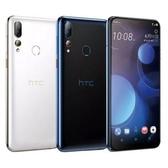 HTC Desire 19+ (6GB/128GB) 6.2吋 三鏡頭設計智慧機 (公司貨/全新品/保固1年)