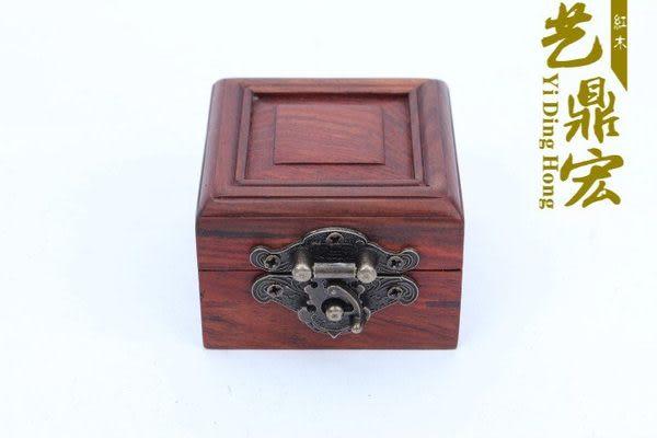 紅木工藝品*首飾盒