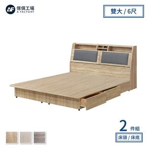 傢俱工場-新長島 日系收納款房間二件組 雙大6尺雪松
