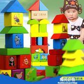 兒童積木木制兒童益智早教100顆動物印花女孩積木玩具1-3-6歲寶寶啟蒙玩具 igo陽光好物
