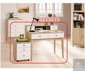 《凱耀家居》金美3.3尺二抽書桌(全組) 103-806-4