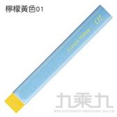 Pentel Vistage水溶性蠟筆-檸檬黃色 GHW-T01