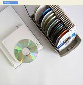 安尚韓國cd盒cd包大容量cd收納盒 光碟光盤收納cd架cdc50k 時尚教主