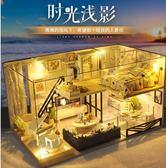 diy小屋別墅時光淺影 手工創意小房子模型閣樓拼裝玩具女生日禮物     color shop