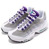 Nike Wmns Air Max 95 Grape 白葡萄 OG 原版配色 女鞋 慢跑鞋【PUMP306】307960-109