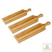 【英國 WILMAX】瘦長形竹製托盤/輕食盤  超值三入組
