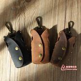 鑰匙包 原創手工DIY鑰匙包男多功能個性鑰匙扣創意腰掛鑰匙包女 2色