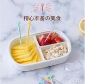 寶寶水果盒便攜外出便當盒 學生分隔分格果盒 兒童保鮮盒飯盒  LN3764【甜心小妮童裝】