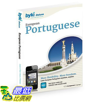 [106美國直購] 2017美國暢銷軟體 Byki Portuguese European Language Tutor Software Audio Learning CD-ROM