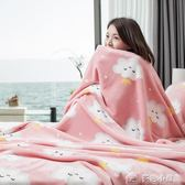 加厚法蘭絨毛毯子 午睡被子單人法蘭絨床單 小蓋毯珊瑚絨床毯 多色小屋