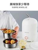 便當盒 九陽電熱飯盒加熱自熱便當盒上班族可插電煮飯蒸飯鍋保溫飯20Z602 風馳