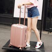 拉桿箱 - 行李箱行李箱拉桿箱女皮箱24密碼20寸萬向輪大學生旅行箱個性【韓衣舍】