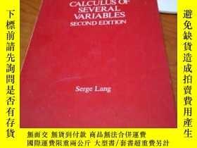 二手書博民逛書店GALCULUS罕見OF SEVERAL VARIABLESY1