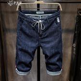 夏季薄款彈力牛仔短褲男士五分褲韓版修身休閒5分中褲馬褲男夏天       伊芙莎