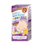 新兒寶 黃金初乳防護素 (125g)