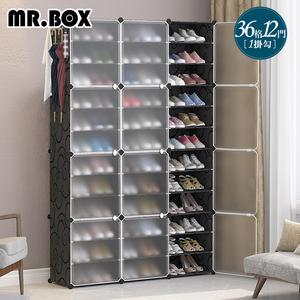 【Mr.Box】36格12門1掛 防塵組合鞋櫃盒 深32cm(黑+霧款
