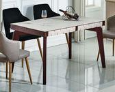 【新北大】✪ G423-1 格林胡桃色米黃4.29尺岩燒玻面餐桌(不含餐椅)-18購
