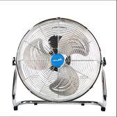 220V民族強力電風扇大功率工業風扇落地扇家用電扇台式趴地扇坐爬地扇igo「摩登大道」