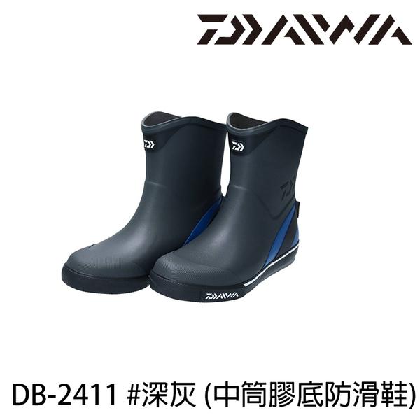 漁拓釣具 DAIWA DB-2411 #深灰 [中筒膠底防滑鞋]