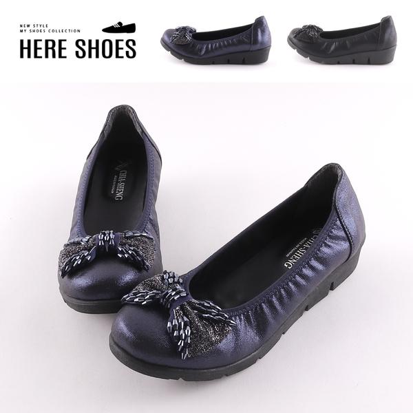 [Here Shoes]休閒鞋-MIT台灣製 金蔥蝴蝶結 伸縮套腳 平底休閒鞋 娃娃鞋 包鞋-KN3091
