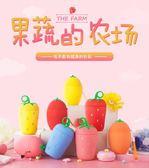 新年85折購 水杯創意潮流杯子女學生韓國清新可愛少女茶杯韓版便攜草莓玻璃杯