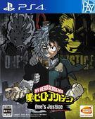 《先行預購》2018/10/26 PS4《我的英雄學院 唯我正義》中文版 PLAY-小無電玩