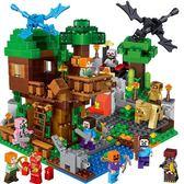 積木 我的世界兼容積木7兒童益智拼裝6-10歲男孩子12玩具8村莊房子 酷動3C