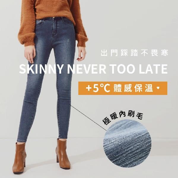 顯瘦刷毛丹寧長褲