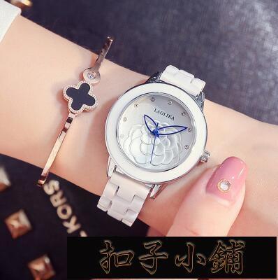 手錶新款白色陶瓷手錶女士防水時尚潮流簡約鑲鑚石英表百搭女生表 【全館免運】