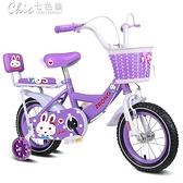 兒童自行車 2-5-6-7-8-9-10歲女孩小孩腳踏單車3寶寶4女童車公主款YXS 【全館免運】