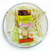 『輕鬆煮』鍋燒烏龍麵 (約250g/盒)(配料小家庭份量不浪費、廚房快煮即可上桌)