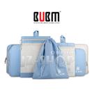 BUBM旅行分類袋(七件組) 行李收納 衣物分裝 防潑水(T7JTX)