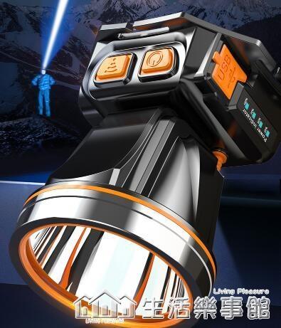 頭燈強光充電超亮感應礦燈釣魚專用夜釣頭戴式手電筒led疝氣戶外 生活樂事館新品